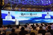 國網江蘇電力:構建高粘性生態圈,凝聚綜合能源服務合力