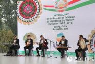 """北京世园会迎来""""塔吉克斯坦国家日"""""""