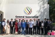百亿国际电竞产业基金设立 WECG国际电竞峰会结硕果