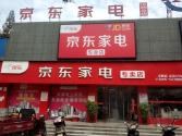 """陕西汉阴:""""下沉市场""""背后的京东身影"""