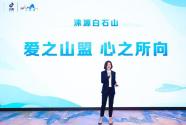 抖音短视频助河北涞源文旅扶贫 暑期游客同比增47%