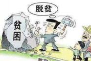 """东西部扶贫协作为甘肃农村带来""""致富活水"""""""
