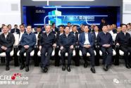 云南黨政代表團赴滬學習考察調研拼多多、上海大數據中心