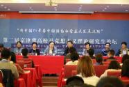坚持中国道路自信  推进理论实践创新
