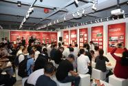 """广东""""三师""""下乡志愿服务五周年主题展在广州开幕"""
