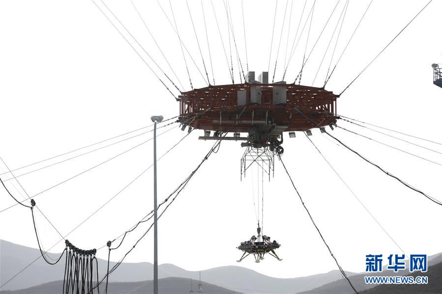 (科技)(5)我國完成首次火星探測任務著陸器懸停避障試驗