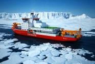 """十年磨一劍——""""雪龍2""""號總設計師談中國造破冰船"""