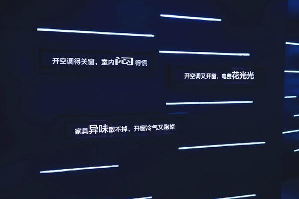 """格力""""空气G密所""""亮相安徽 新风空调展示双向换气新科技"""