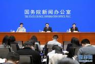中国应对气候变化工作取得明显成效 将积极推进气候多边进程