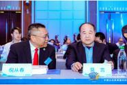 2019中國企業家博鰲論壇倡導以差異化文化產品創造高質量發展