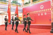 新中国峥嵘岁月|评选颁授国家勋章和国家荣誉称号