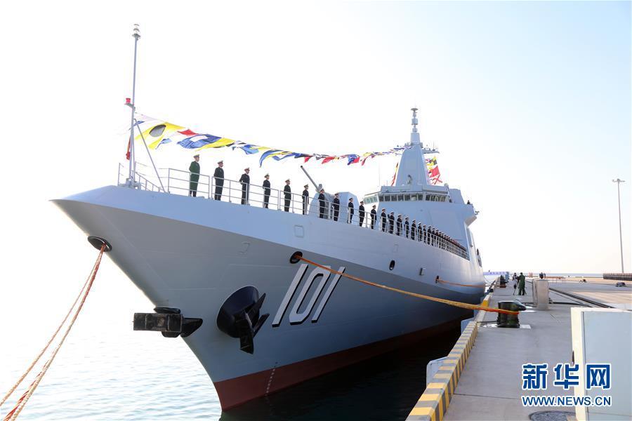 (图文互动)(2)海军055型驱逐舰南昌舰入列