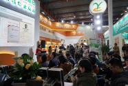 众多农业好书在北京图书订货会首发