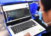教育部:组织22个平台免费开放在线课程2.4万余门