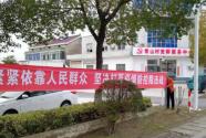 """高淳区东坝街道: """"四个到位""""打赢疫情防控阻击战"""