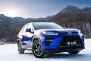 广汽丰田威兰达2.28线上发布揭晓价格