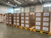 字节跳动向武汉捐赠20万只口罩,多举措助力湖北抗疫