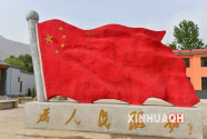 """广州白云区凝聚抗""""疫""""磅礴力量 护航企业复工复产"""