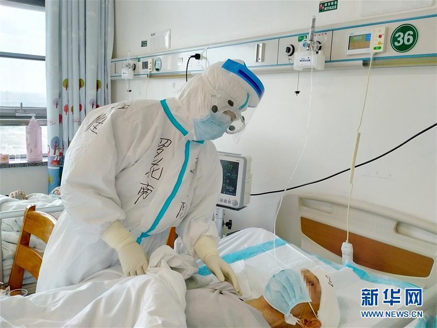(一线抗疫群英谱·图文互动)(4)青年医生罗花南:才下高原又战武汉 哪里需要在哪里