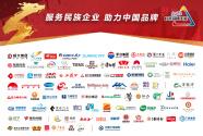 """""""以金融消費者為中心"""" 中國大地保險陜西分公司開啟消費者權益保護教育宣傳周"""