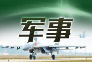 俄罗斯两架战略轰炸机巡航日本海