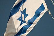 """组阁频频""""难产"""",以色列怎么了"""