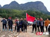 新邵县:企地联手发力 合力扶贫攻坚