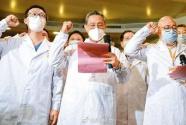 在疫情防控斗争中彰显伟大中国精神
