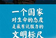 钟华论:在民族复兴的历史丰碑上——2020中国抗疫记
