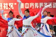 拉薩:文化送鄉村