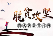 """百名记者百村行丨马入田:""""玛汝!甜!"""""""