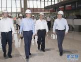 韩正:推动海南自由贸易港建设开好局起好步