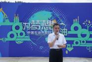 江西横峰:中国石油开放日活动举行