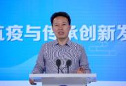 東阿阿膠總裁高登鋒:傳承是中醫藥命脈所在