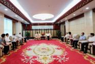 广西壮族自治区直属机关创建模范机关经验交流现场会召开