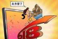"""加速""""回血""""!从""""618""""大数据看中国消费复苏热力"""