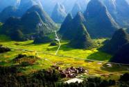峭壁上劈出幸福路——廣西環江毛南族自治縣脫貧觀察