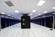 """""""神威·太湖之光""""首次实现 千万核并行第一性原理计算模拟"""