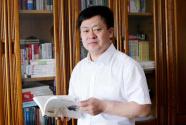 """重建中国文化话语权,大学何为?——从曲阜师大看传统文化教育的""""大学使命"""""""