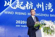 文旅3.0时代 杭州湾融创文旅城打造一站式国际度假新地标