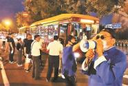 北京将新增三条铛铛车夜景游线路