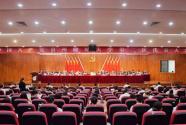 中國共產黨貴州財經大學第二次代表大會隆重開幕