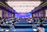 第四届人单合一模式国际论坛启幕   海尔引领物联网时代管理模式