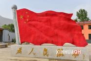 """广东梅州:以主流传播凝聚战""""疫""""强大正能量"""