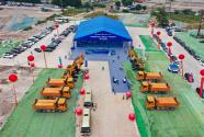 广州白云湖数字科技城项目正式启动
