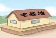 农村宅基地使用权,城镇户籍子女可继承