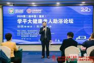 """""""助浴快车""""2年覆盖20个区县 打造重庆养老服务品牌项目"""