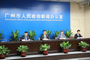 """连续三年传递""""中国声音"""" CNBC全球科技大会下周登陆广州南沙"""