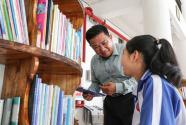"""让农村孩子""""腹有诗书气自华"""",这个学校做到了!"""