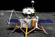 """嫦娥五号即将升空 """"挖土""""之旅或可改写月球历史"""